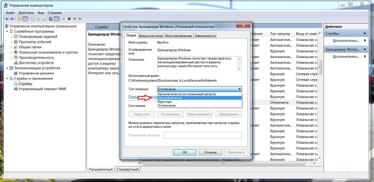Не удалось установить VipNet Client
