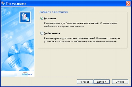 vipnet client installation and configuration 006