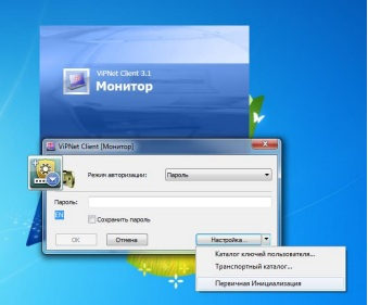 vipnet client installation and configuration 012