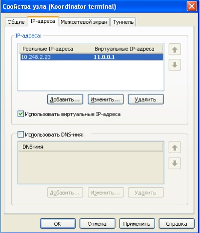 vipnet client installation and configuration 026