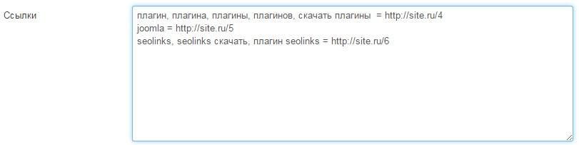 seoLinks 004