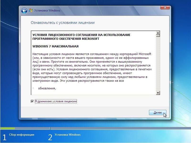 how to install windows 7 on windows 10 003