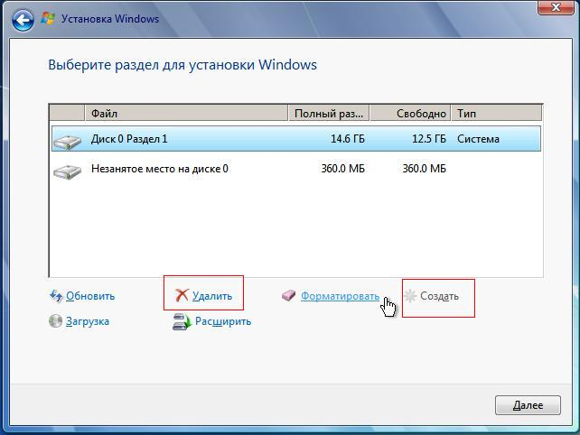 how to install windows 7 on windows 10 005
