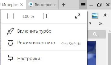 odnoklassniki kak uvelichit umenshit 002