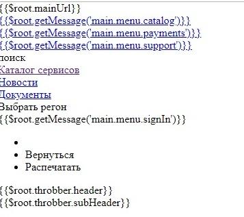 root.mainUrl