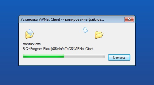 vipnet does not work does not start no access error 011