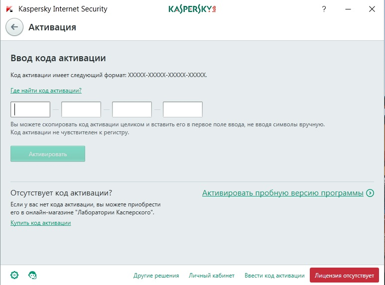 kasperskiy disable self defense 007
