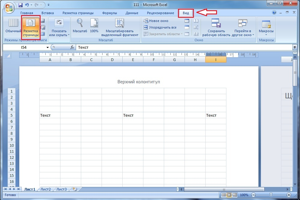 how to make a numbering in excel 002