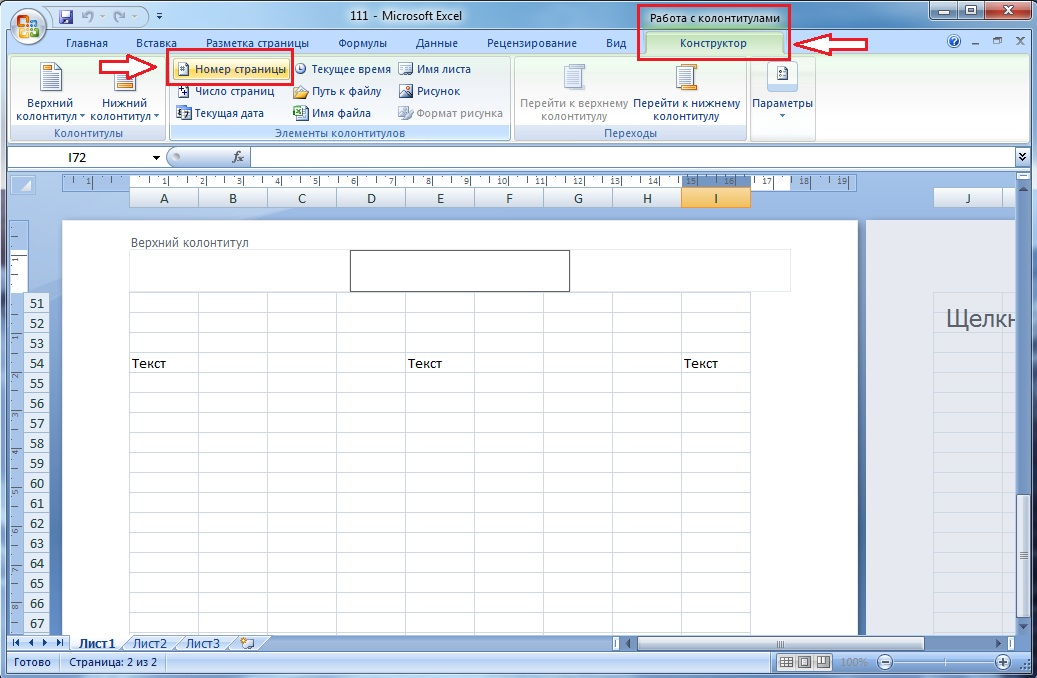 how to make a numbering in excel 004