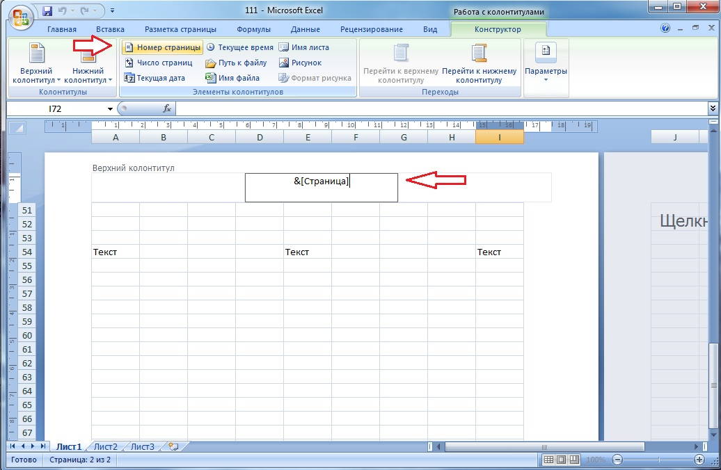 how to make a numbering in excel 005