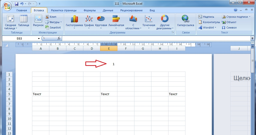 how to make a numbering in excel 006