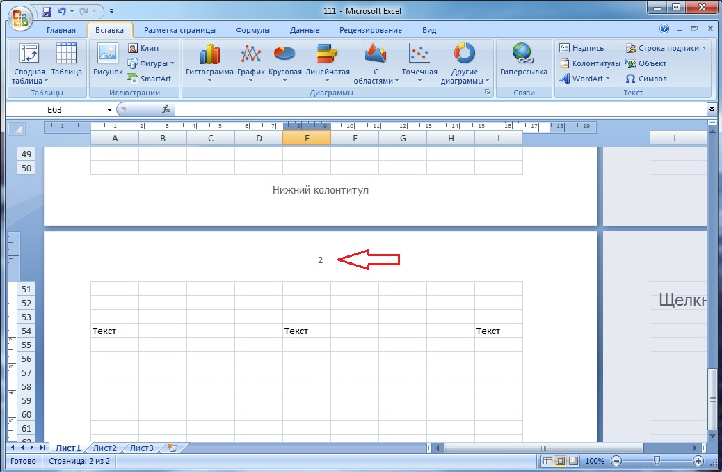 how to make a numbering in excel 007