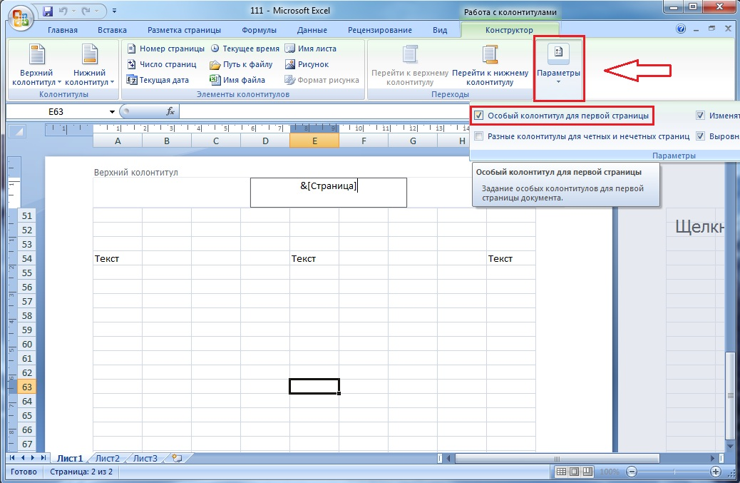 how to make a numbering in excel 008