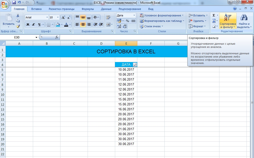 sorting in excel 002
