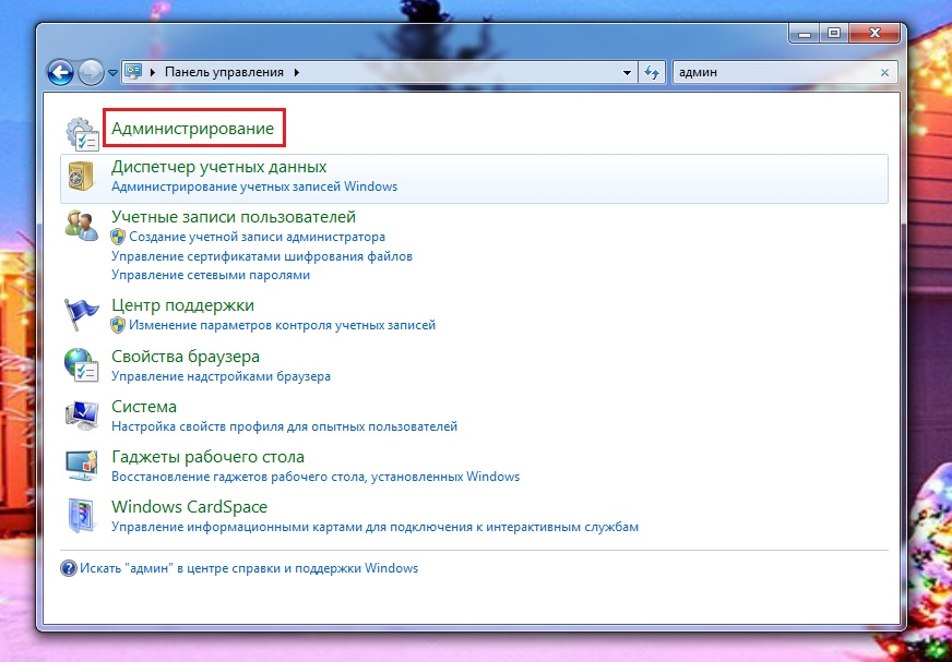 how to enable windows update center 002