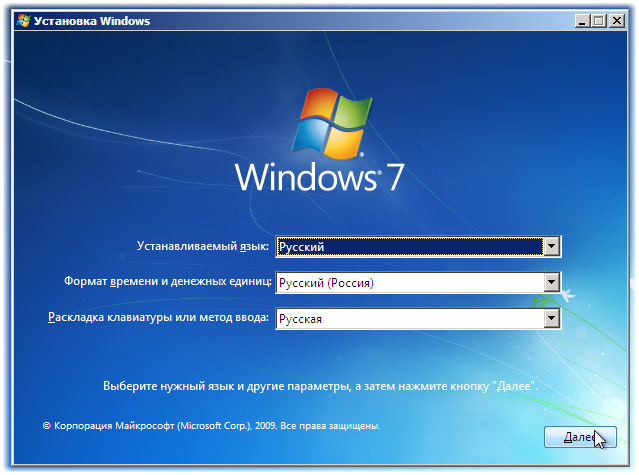 how to install windows 7 on windows 10 002